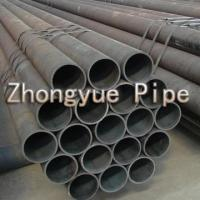 Buy cheap Steel Pipe ASTM A106 carbon seamless steel pipe from wholesalers
