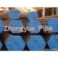 Buy cheap Steel Pipe ASTM A53-Carbon-steel-pipe from wholesalers