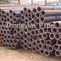Buy cheap Steel Pipe galvanized seamless steel pipe from wholesalers
