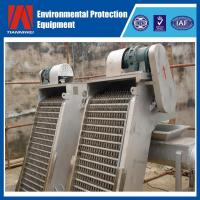 Buy Anti fishing grille decontamination machine at wholesale prices