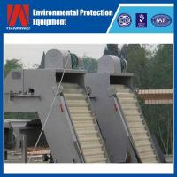 Buy FHG type anti fishing type grille decontamination machine at wholesale prices