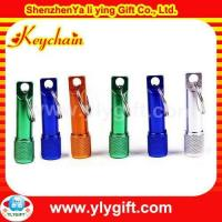 Quality Hot sale and cheap led keyring KC-00514 for sale