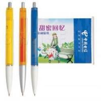 Buy cheap Banner Pen Yiwu fly pens, pen flag from wholesalers