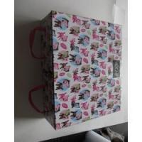 Buy cheap Square Shaped Carton Box square gift boxes,decorative gift boxes from wholesalers
