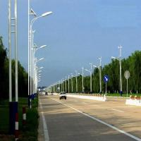 Quality wind-solar hybrid street lamp for sale