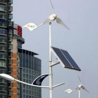 China 400w wind generator for street lamp on sale