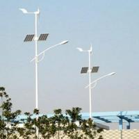 Quality Wind Solar Hybrid Street Light for sale