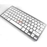 Bluetooth wireless combo,bluetooth keyboard and mouse,sliver