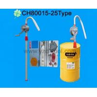 China CH8015-25Type Aluminum Rotary hand oil pump on sale