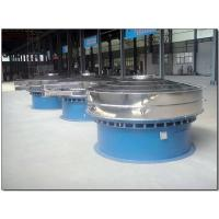 Buy cheap Rotary Vibrating Sieve from wholesalers