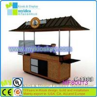 Used for African vending street mobile food cart for selling coffee