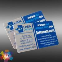 Quality Glossy Surface Loyalty Card for sale