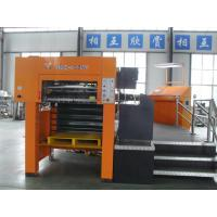 Quality XMQ-1050F Automatic Die cutting and Foil Stamping Machine for sale