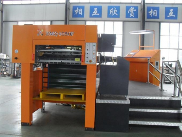 Buy XMQ-1050F Automatic Die cutting and Foil Stamping Machine at wholesale prices