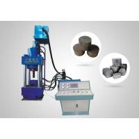Buy cheap Hydraulic Briquetting Machine from wholesalers