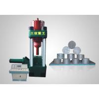Buy cheap Metal Powder Briquette Machine from wholesalers