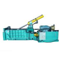 Quality Metal baler for sale