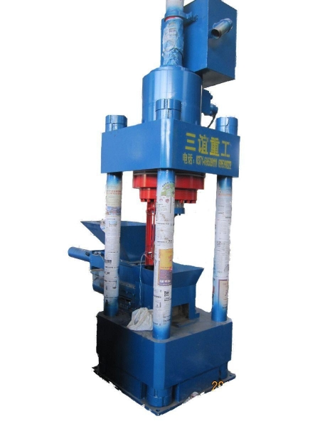 Buy Metal Scrap Processing Machine at wholesale prices