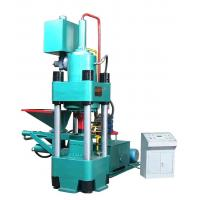 Buy cheap Sponge IronPress Machine from wholesalers