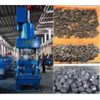 Buy cheap Scrap Metal Briquetting Machine from wholesalers