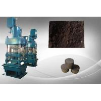 Buy cheap High density mill scale briquette machine from wholesalers