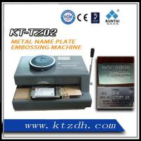 Quality Metal plate embossing machine for sale