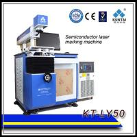 Buy cheap Yag laser marking machine from wholesalers