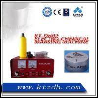 Quality Electrolyte metal marking machine for sale