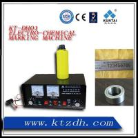 Buy cheap 200W Electrochemical etching machine from wholesalers