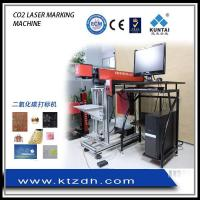 Buy cheap CO2 laser marker from wholesalers