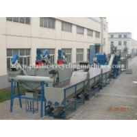 Quality single / double screws washing tank, steam washing Waste Pet Bottle Recycling Machine Line for sale