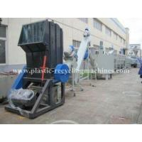 Quality PP PE film, sheet, plate friction washing Waste Plastic Recycling Machine for sale