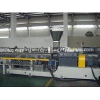 Quality Recycled PET Parallel Double screw extruder line Plastic Granulating Machine for sale