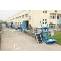 Quality PET bottle clean, strap, fiber granulating Waste Plastic Recycling Machine for sale