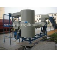 Quality Auto Waste Recycling Pet Bottle Label Remover in PET bottle recycling line for sale