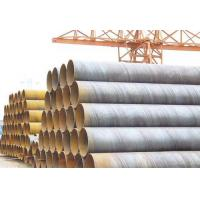 Quality Steel Double-side Spiral Submerged Arc Welded Tubes for sale