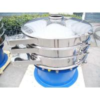 Buy cheap XZS Series Round Separator from wholesalers