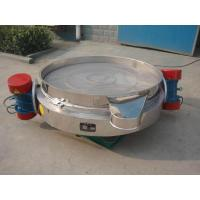 Buy cheap Double Motor Type vibrating screen(in-line) from wholesalers