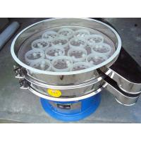 Buy cheap Standard type vibrating sifter from wholesalers