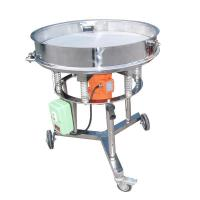 Buy cheap High Frequency Vibrating Sieve Machine from wholesalers