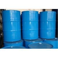 Quality ester butyl phthalate for sale
