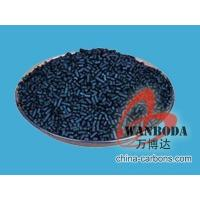 Quality Activated Carbon Coal Based Desulfuration Activated Carbon for sale