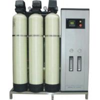 Quality Medical water products for sale