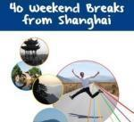 """Quality Shanghai Connections"""" Travel Guide Book for sale"""