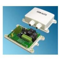 Quality GSM Remote Control for sale