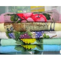 Quality soft printed kitchen towel for sale