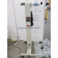 Air Cushion Packaging Machine System