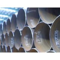 China LSAW  Longitudinal Submerged Arc Welded Pipe (UOE, JCOE) on sale