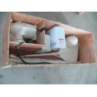 Buy cheap 500w Wind Generator System from wholesalers