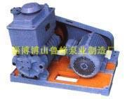 Quality 2X Series Rotary Vane Vacuum Pumps for sale